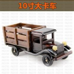 批发热卖 伙拼10寸木制大卡车 家居办公摆饰汽车模型  木制工艺品