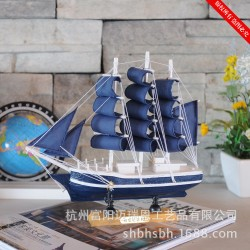 特价促销 24CM帆船模型  地中海饰品 家居 实木手工雕刻 欧式多帆