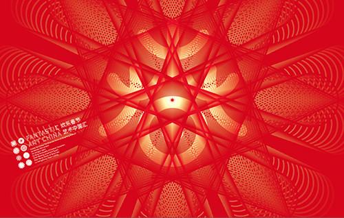 """2015年1月28日,由中华人民共和国文化部主办,中央美术学院承办的2015年""""欢乐春节·艺术中国汇""""纽约系列活动在北京中央美术学院举办新闻发布会,正式公布了2015年""""艺术中国汇""""纽约系列活动的主题项目和参展作品。同时,""""欢乐春节•艺术中国汇""""中国年纪念礼品设计大赛结果揭晓,并现场为获奖者颁奖。"""