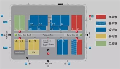 2016米兰家具展展馆平面图