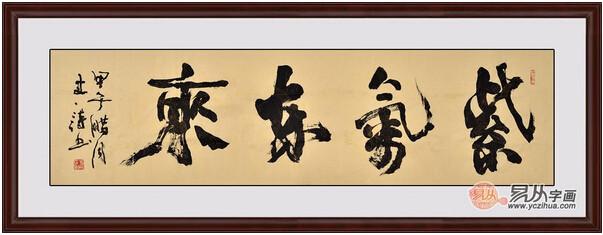 书法笔画简单的竹子