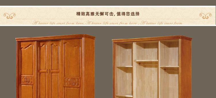 厂家直销 推拉门橡木衣柜 实木推拉门整体大衣橱 储物柜