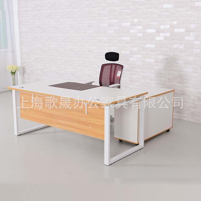 主管经理办公桌 老板办公桌