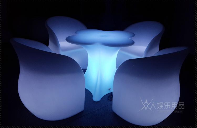 led欧式新款梅花桌椅遥控酒吧ktv咖啡馆发光吧台