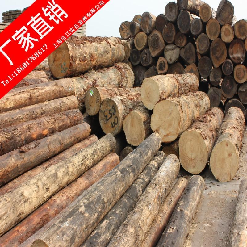 原木木材加工厂 大量供应