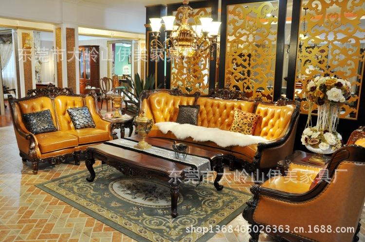 厂家直销 批发家具 欧式实木真皮沙发组 美式真皮沙发 代理 加工